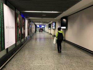 フランクフルト空港駅
